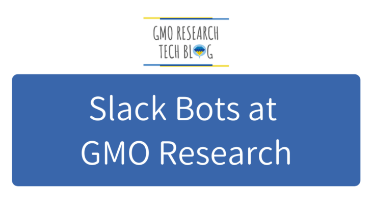 Slack Bots at GMO Research