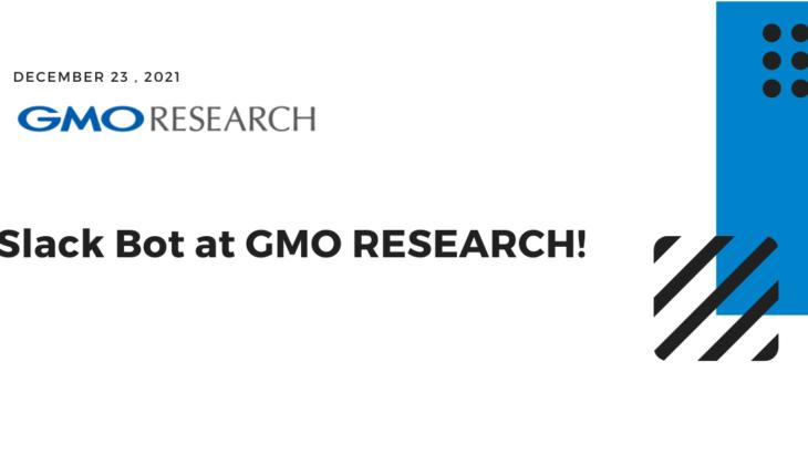 Slack Bots at GMO Research