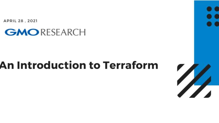 An Introduction to Terraform